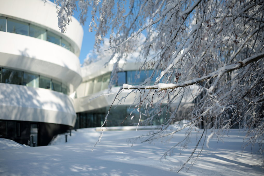 Winter impressions: the HdA building from the South in December 2012. Image: HdA/M. Pössel